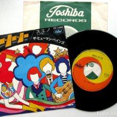 Discos de vinilo: THE HUMAN BEINZ - NOBODY BUT ME - SINGLE CAPITOL RECORDS 1968 JAPAN (EDICIÓN JAPONESA) BPY. Lote 100034699