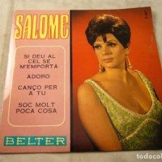 Discos de vinilo: SALOME SI DEU AL CEL SE M'EMPORTA. Lote 100035607