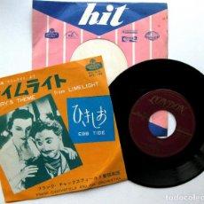 Discos de vinilo: FRANK CHACKSFIELD - CHARLIE CHAPLIN - CANDILEJAS - SINGLE LONDON 1963 JAPAN (EDICIÓN JAPONESA) BPY. Lote 100040171