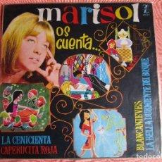 Discos de vinilo: MARISOL OS CUENTA LP HECHO EN COLOMBIA CON LOS RECORTES VER LAS FOTOGRAFIAS. Lote 100050751