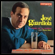 Discos de vinilo: JOSE GUARDIOLA, EL ANGEL DE LA GUARDA Y DEMAS.. Lote 100051055