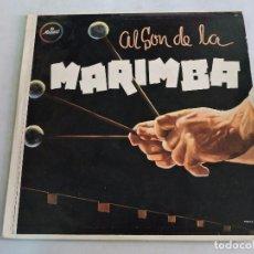 Discos de vinilo: MARIMBA CHIAPAS - AL SON DE LA MARIMBA LP. Lote 100078687