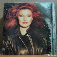 Disques de vinyle: ROCIO JURADO - COMO UNA OLA - RCA PL - 35359 - 1981. Lote 100094543