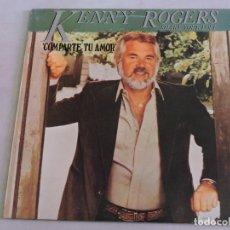 Discos de vinilo: KENNY ROGERS COMPARTE TU AMOR LP SPAIN 1981 PROMO . Lote 100161271