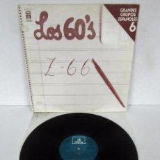 Discos de vinilo: LOS 60'S Z-66 - GRANDES GRUPOS ESPAÑOLES 6 - LP - ODEON 1978 SPAIN DISCOLIBRO CON ENCARTE. Lote 100172259