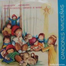 Discos de vinilo: CANCIONES NAVIDEÑAS. VILLANCICOS. CHIQUIRRIQUITIN. CORO INFANTIL. EP. Lote 100242679