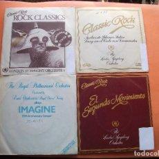 Discos de vinilo: LONDON SYMPHONY ORCHESTRA (3+1) ROCK CLASSIC - BEATLES & OTH. SINGLE SPAIN 1978 PDELUXE. Lote 100260847