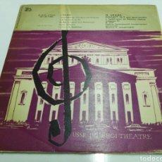 Discos de vinilo: USSR BOLSHOI THEATRE- LENINGRAD STATE PHILARMONIC K. ZANDERLING- MADE IN USSR 2. Lote 100302292