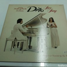 Discos de vinilo: DINO- LP LOVE SONG- CONDUCTED BY TOM KEENE- 1978 LEXICON MUSIC WACO TEXAS 2. Lote 100302502
