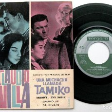 Discos de vinilo: CLAUDIO VILLA - TAMIKO +3 - EP VERGARA 1964 BPY. Lote 100333263