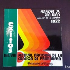 Discos de vinilo: SINGLE EXITOS DEL VIII FESTIVAL NACIONAL DE LA CANCIÓN DE PRIMAVERA FOLKLORE TRADICIONAL REGIONAL. Lote 100365879