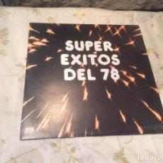Vinyl records - Antiguo disco de vinilo super exitos del 78 varios artistas - 100397907