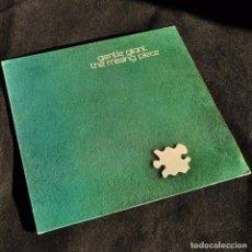 Discos de vinilo: GENTLE GIANT THE MISSING PIECE CHRYSALIS UK 1ST PRESS A1/B1 LP NM-. Lote 100408611