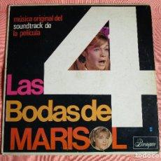 Discos de vinilo: LAS 4 BODAS DE MARISOL ( LP DEL SELLO BORINQUEN PUERTO RICO ) . Lote 100413151