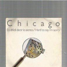 Vinyl records - CHICAGO ES DIFICIL - 100417183
