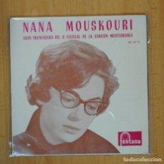 Discos de vinilo - NANA MOUSKOURI - XYPNA AGAPI MOU + 3 - EP - 100505648