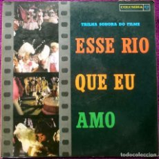 Discos de vinilo: VINILO LP ESSE RIO QUE EU AMO (1962) BRASIL. Lote 100515899