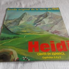 Discos de vinilo: HEIDI CANTA EN ESPAÑOL CAPÍTULOS 3,4 Y 5. Lote 100535139
