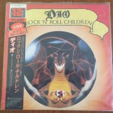 Discos de vinilo: SINGLE DIO. ROCK AND ROLL CHILDREN. MAXI VINILO EDICIÓN JAPONESA. Lote 100599436