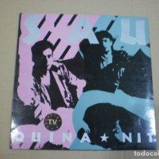 Discos de vinilo: SAU - QUINA NIT - (PICAP-1990) - ROCK CATALA LP . Lote 100621103
