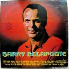 Discos de vinilo: HARRY BELAFONTE - HARRY BELAFONTE EL REY DEL CALIPSO - LP RCA VICTOR 1971 BPY. Lote 100740727