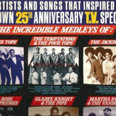 Discos de vinilo: LP MOTOWN MEDLEYS : THE FOUR TOPS, THE JACKSON 5, DIANA ROSS & THE SUPREMES, MARTHA REEVES & THE VAN. Lote 100749807