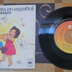 Discos de vinilo: SINGLE, HEIDI, CANTA EN ESPAÑOL. Lote 100753571