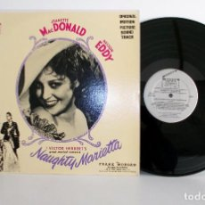 Discos de vinilo: JEANETTE MACDONALD - NELSON EDDY - NAUGHTY MARIETTA - LP - EX/EX. Lote 100922083