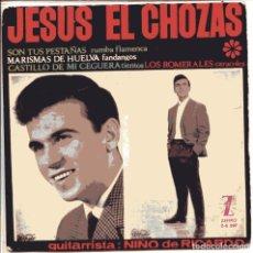 Discos de vinilo: JESUS EL CHOZAS / MARISMAS DE HUELVA / LOS ROMERALES + 2 (EP 1964). Lote 100992907