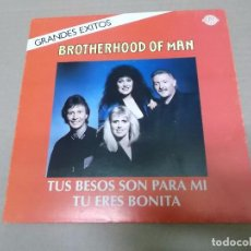 Discos de vinilo: BROTHERHOOD OF MAN (SN) SAVE YOUR KISSES FOR ME AÑO 1976 - GRANDES EXITOS. Lote 101005515