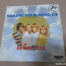 Discos de vinilo: BUCKS FIZZ (SN) MAKING YOUR MIND UP AÑO 1981. Lote 101005595