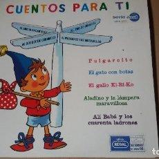 Discos de vinilo: CUENTOS PARA TI (PULGARCITO, EL GATO CON BOTAS....) LP. Lote 101008203