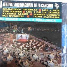 Discos de vinil: III FESTIVAL INTERNACIONAL DE LA CANCION-LP EL MUNDO CANTA A MALLORCA-VARIOS 1966. Lote 101009295