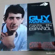 Discos de vinilo: GUY MARDEL (EP) JAMAS, JAMAS AÑO 1965. Lote 101012047
