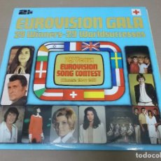 Discos de vinilo: EUROVISION GALA (LP) 25 YEARS EUROVISION SONG CONTEST WINNERS 1956-1981 AÑO 1981 – DOBLE DISCO CON P. Lote 101012251