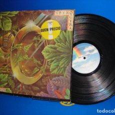 Discos de vinilo: VINILO SPYRO GYRA – CATCHING THE SUN –SPAIN -1980 OBSERVA LAS FOTOS. Lote 101034575