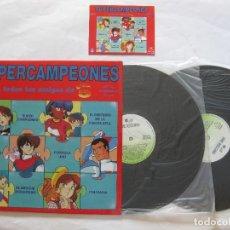 Discos de vinilo: CAMPEONES - NUEVO - DOBLE LP CON AGENDA ESCOLAR. Lote 101133784