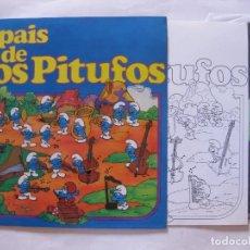 Discos de vinilo: EL PAIS DE LOS PITUFOS - CON HOJA INTERIOR PARA COLOREAR - COMPLETAMENTE NUEVO. Lote 101133811