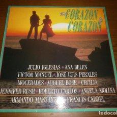 Discos de vinilo: DE CORAZÓN A CORAZÓN (JULIO IGLESIAS, ANA BELÉN,..ETC) - LP - CBS, 1987.. Lote 101060215