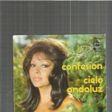 Discos de vinilo: MARUJITA DIAZ CONFESION. Lote 101096043