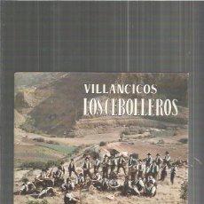 Discos de vinilo: CEBOLLEROS DIME NIÑO. Lote 101099395