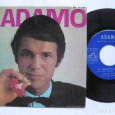 Discos de vinilo: ADAMO EP. Lote 101103755