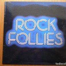 Discos de vinilo: LP 1978 SANTA ESMERALDA / STARRING JIMMY GOINGS ,BIEN VER ESTADO Y CANCIONES EN MAS FOTOS . Lote 101105091