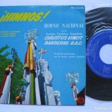 Discos de vinilo: HIMNO NACIONAL DE LA ACCION CATÓLICA ESPAÑOLA. Lote 101105135