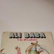 Dischi in vinile: BAL-5 DISCO CHICO 7 PULGADAS ALI BABA Y LOS 40 LADRONES . Lote 101108143