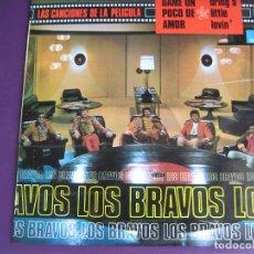 Discos de vinilo: LOS BRAVOS LP COLUMBIA - DAME UN POCO DE AMOR - BRING A LITTLE LOVIN - BSO OST - . Lote 101127263