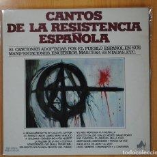 Discos de vinilo: VARIOS - CANTOS DE LA RESISTENCIA ESPAÑOLA - GATEFOLD - 2 LP. Lote 101150283