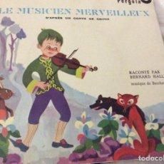 Discos de vinilo: LE MÚSICA EN MERVEILLEUX. Lote 101167431