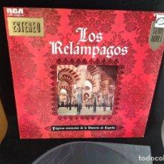 Discos de vinilo: LOS RELAMPAGOS, PAGINAS MUSICALES DE LA HISTORIA DE ESPAÑA, EDICION DE 1969 DE ESPAÑA, TRIPTICO. Lote 101194391