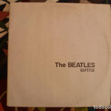 THE BEATLES ALBUM BLANCO DOBLE LP EDITADO EN RUSIA , URSS , RUSIA